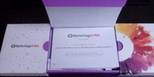 Myheritage DNA-kit review: Lactose-intolerant? Ga op zoek naar je roots!